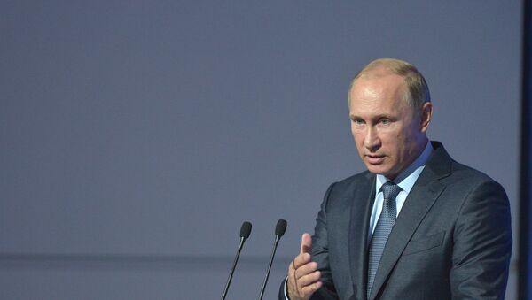 Le président russe Vladimir Poutine au Forum économique oriental, le 4 septembre 2015 - Sputnik France