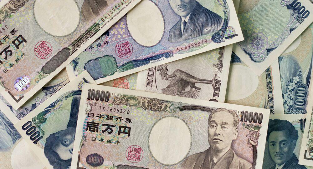 Le yen, devise officielle du Japon