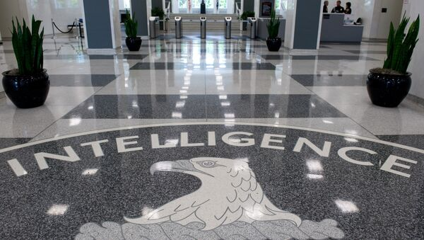 CIA logo - Sputnik France