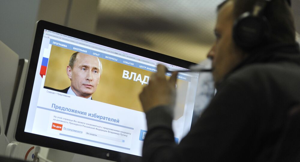 Site officiel de Vladimir Poutine, 2012