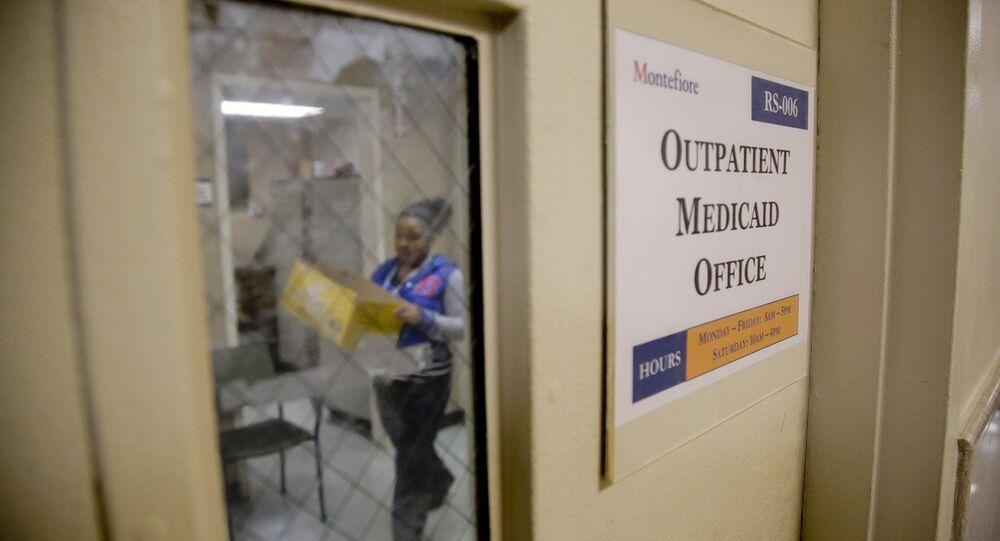 Centre médical Montefiore