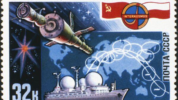 Fusée soviétique - Sputnik France