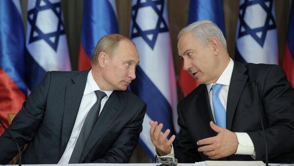Poutine et Netanyahu - Sputnik France