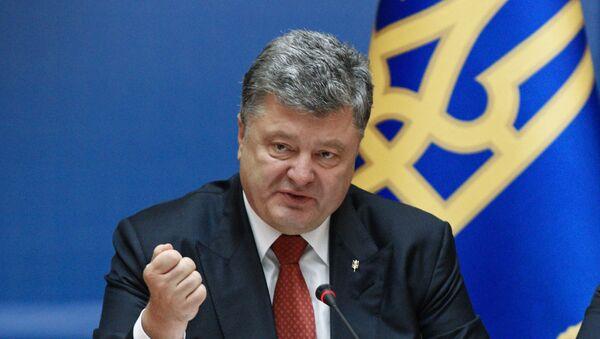 Расширенное заседание правительства Украины - Sputnik France