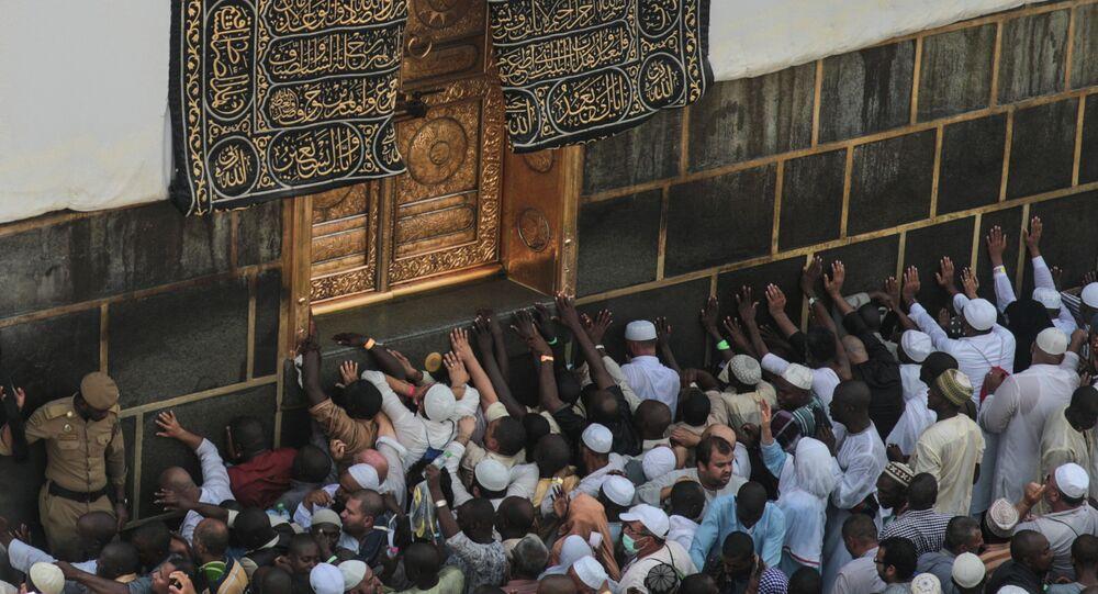Pèlerins musulmans à La Mecque