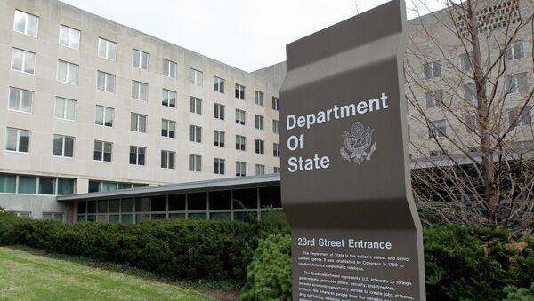 Selon Washington, l'aide russe a aggravé la situation en Syrie - Sputnik France