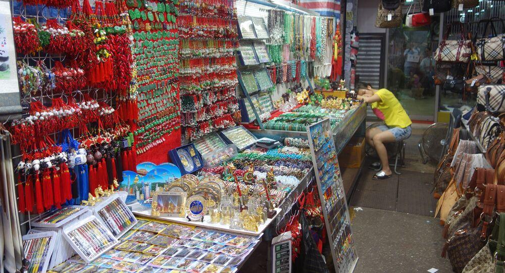 Lady market, Hong Kong, Chine