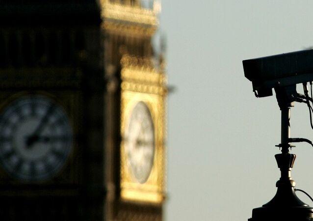 Surveillance camera. Image d'illustration