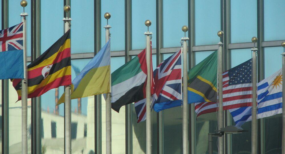 Assemblée générale des Nations unies (New York)
