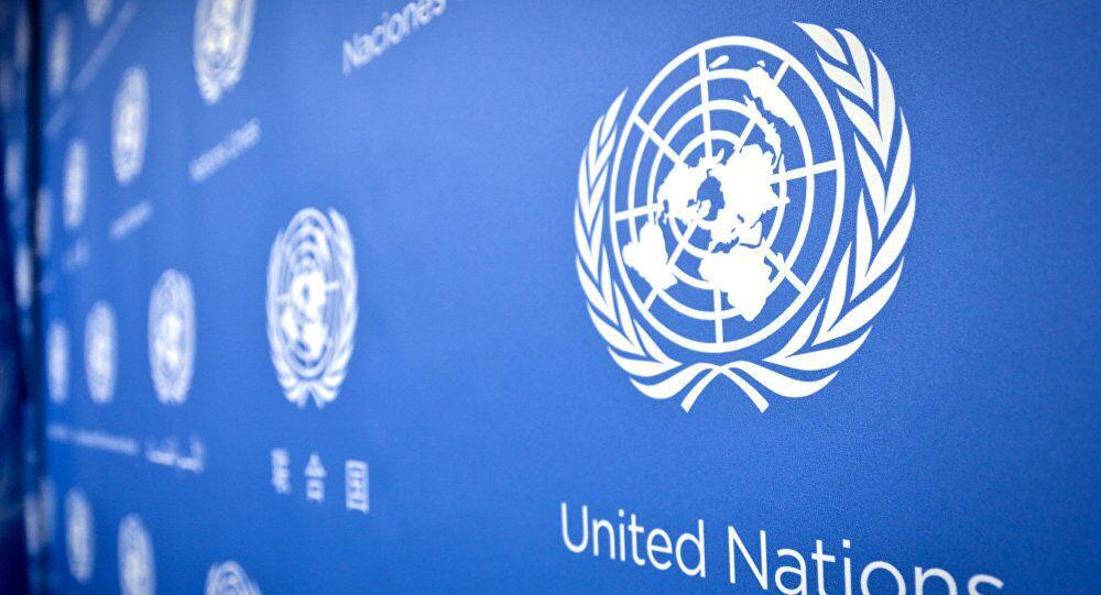 Logo de l'Onu