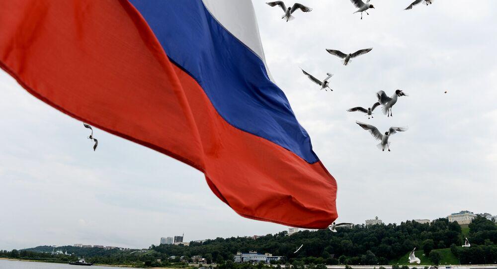 La Russie s'est hissée à la 45e place sur 140 dans le classement mondial de la compétitivité établi chaque année par le Forum économique mondial (WEF)