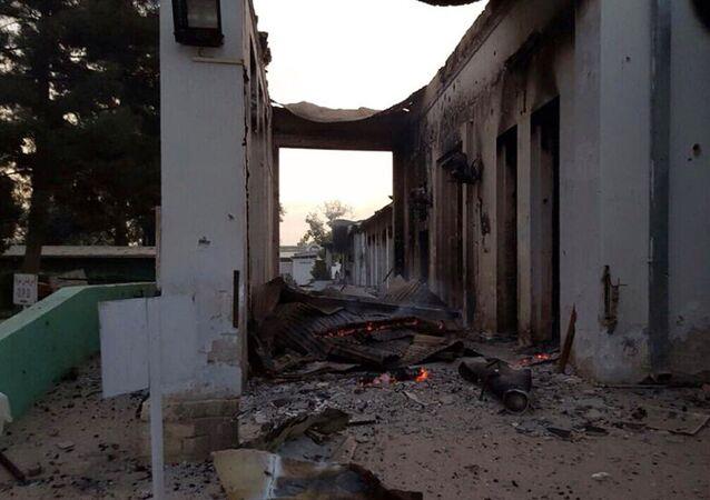 Hôpital de l'organisation Médecins sans frontières à Kunduz suite aux bombardements