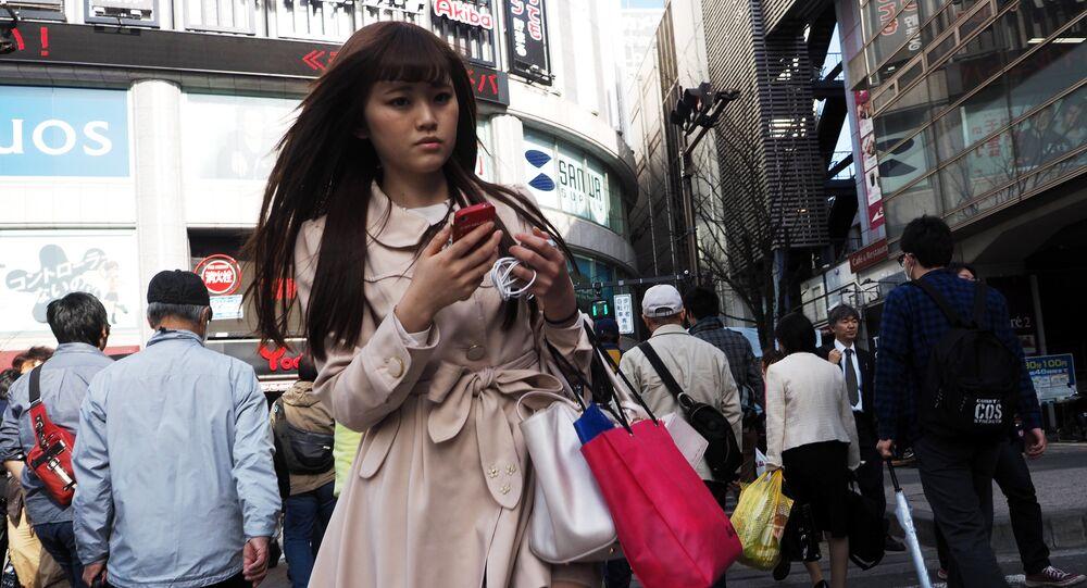 Une jeune fille. Tokyo. Image d'illustration
