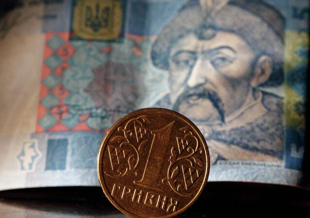 Billets ukrainiens