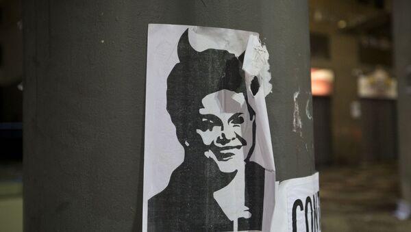 Dilma Rousseff - Sputnik France