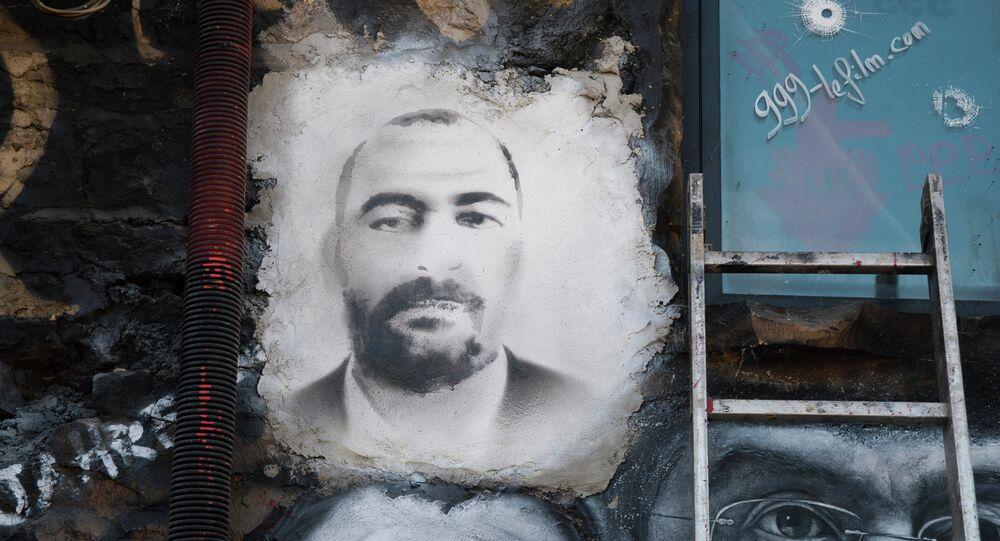 Portrait peint d'Abou Bakr al-Baghdadi