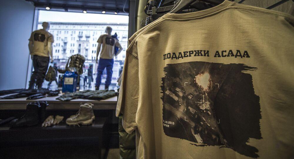 Shop Armée de la Russie à Moscou
