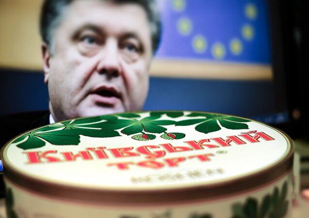 gâteau Kiev, Roshen