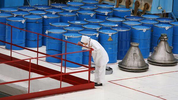 Uranium dioxide fuel pellet starting material - Sputnik France