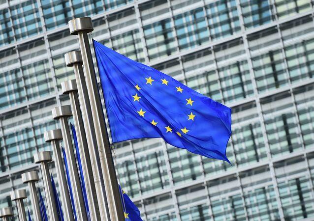 Drapeau de l'Union européenne