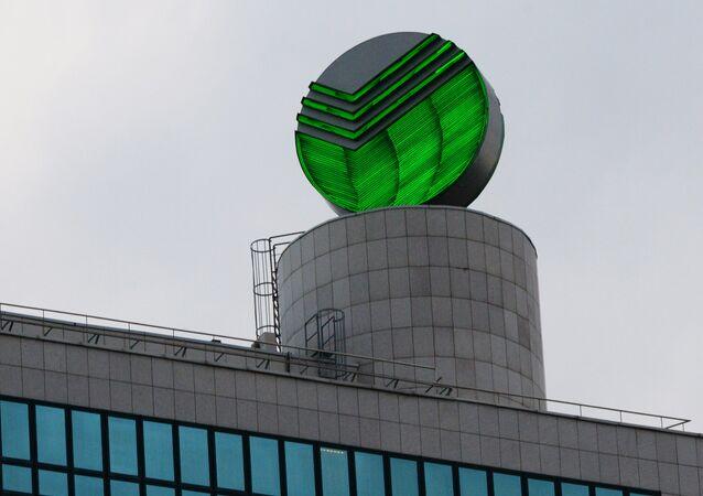 Logo de la Sberbank
