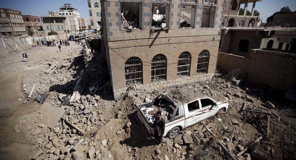 Sanaa, archives