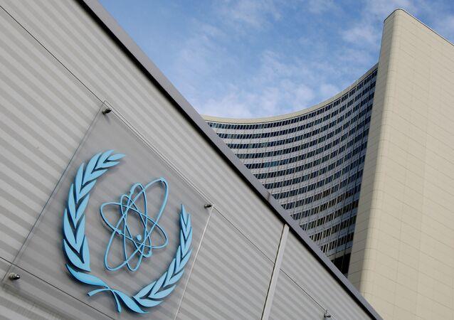 L'Agence internationale de l'énergie, logo