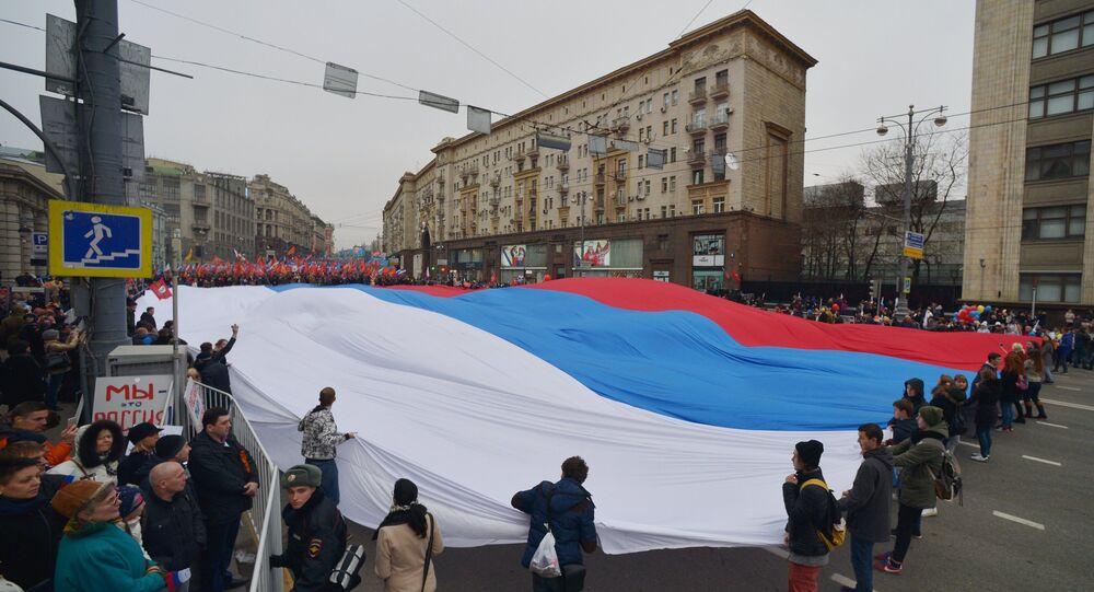 La traditionnelle Marche russe, le jour de l'Unité nationale, le 4 nov. 2015.