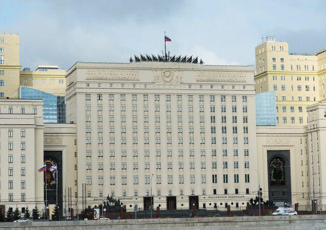 Ministère russe de la Défense, quai Frounzenskaïa à Moscou