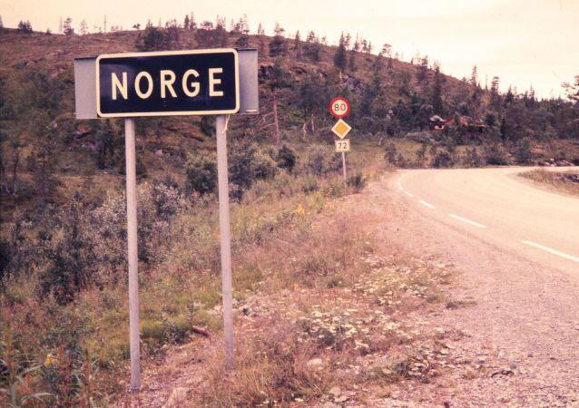 la frontière norvégienne