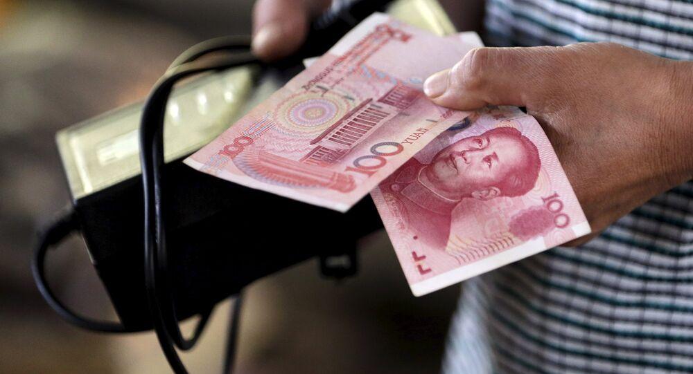 Un billet de 10 yuans