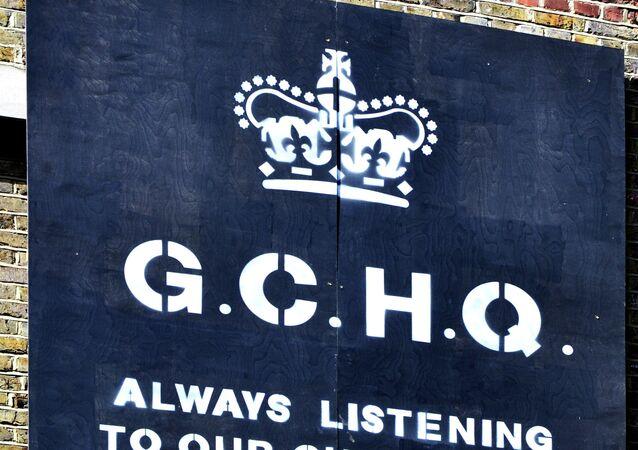 Le Quartier général des communications du gouvernement britannique