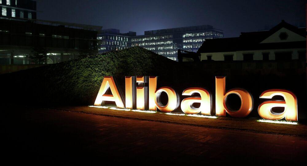 Logo d'Alibaba Group, image d'illustration