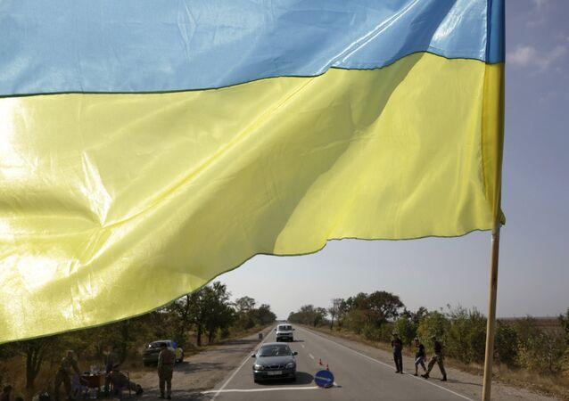 La frontière de l'Ukraine et la Crimée