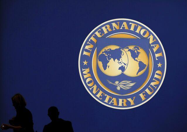 Logo du FMI