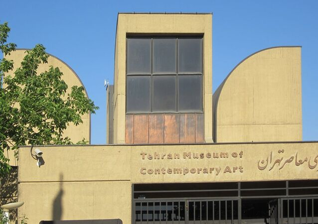 Musée d'art contemporain de Téhéran