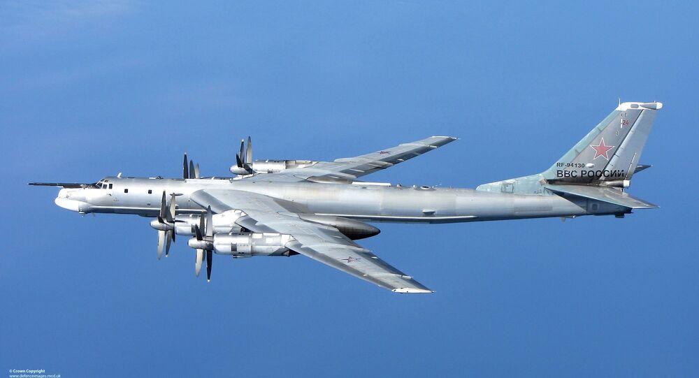 Tupolev-95
