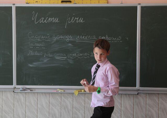 L'enseignement du russe dans une école de Kiev