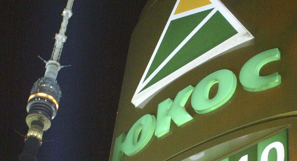 Logo du groupe pétrolier Ioukos à Moscou. Archives