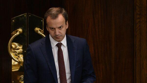Arkadi Dvorkovitch, vice-premier ministre russe - Sputnik France