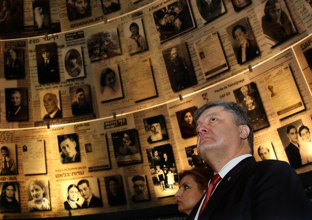 visite à Jérusalem,Piotr Porochenko
