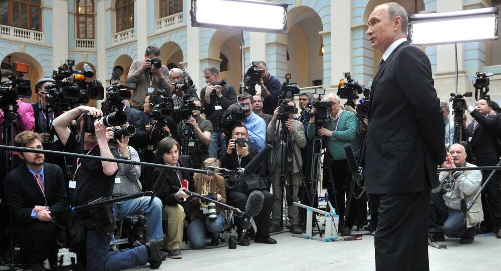 Conférence de presse de Vladimir Poutine. Archive photo