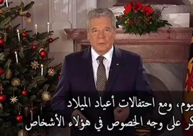 La télévision allemande se met à l'arabe