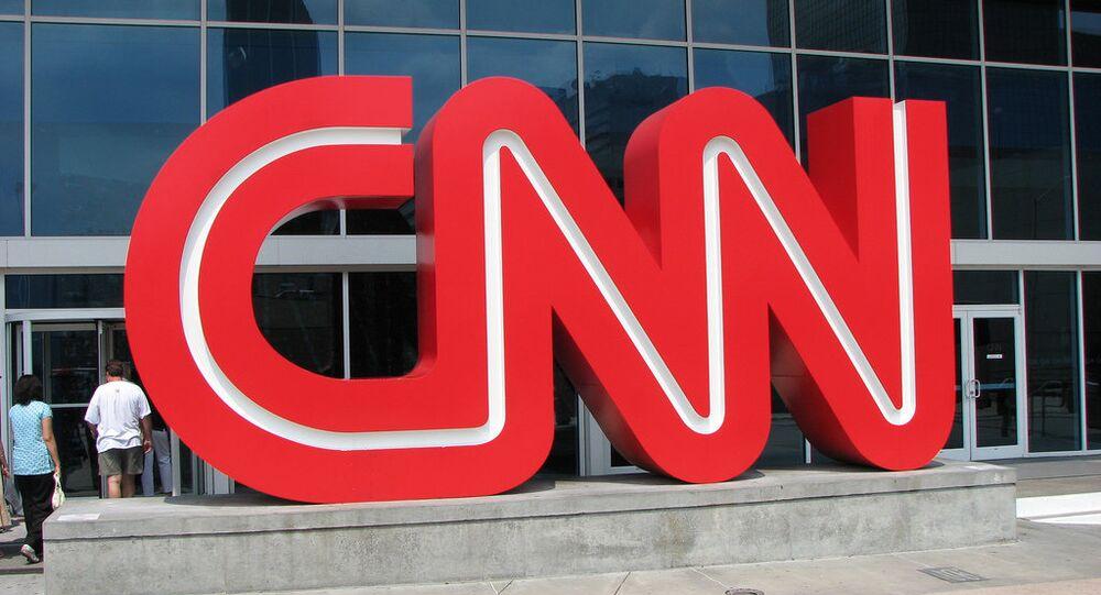 Logo du CNN. Image d'illustration