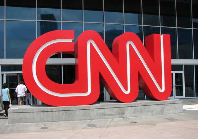 Siège de  CNN