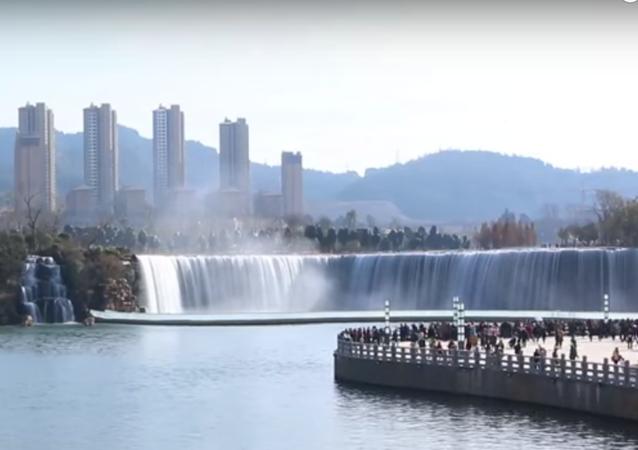 La plus grande cascade artificielle de Chine