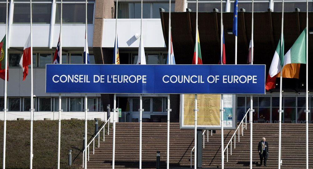 L'UE suspend la levée des sanctions contre l'Iran