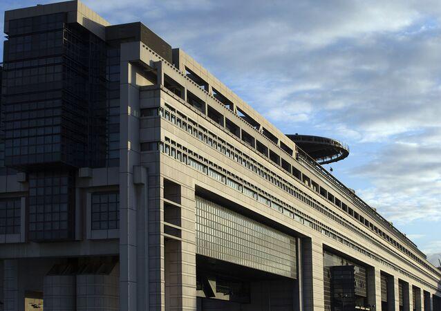 Le ministère français de l'Économie et des Finances