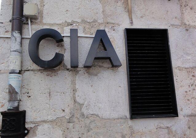 Un signe de la CIA sur un mur