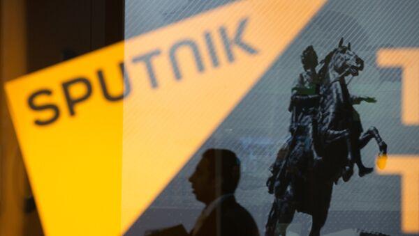 Sputnik logo - Sputnik France